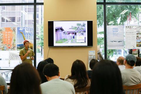 17-07-23_ijyu-seminar_187