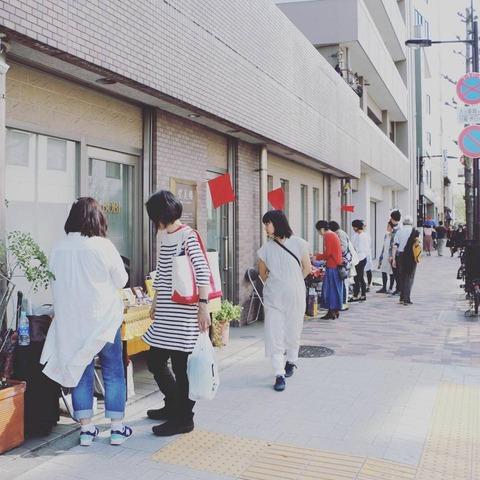 tokidoki_haru03