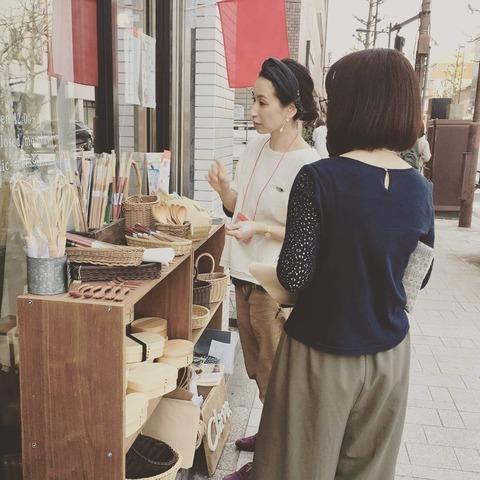 tokidoki_haru09