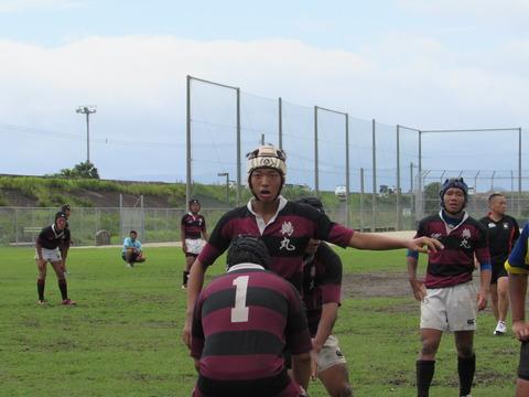 tsurumaru rugby 270