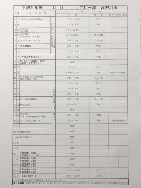 606F440F-03F9-45D4-BEA8-7E5440A21645
