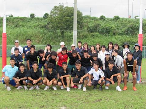 tsurumaru rugby 290