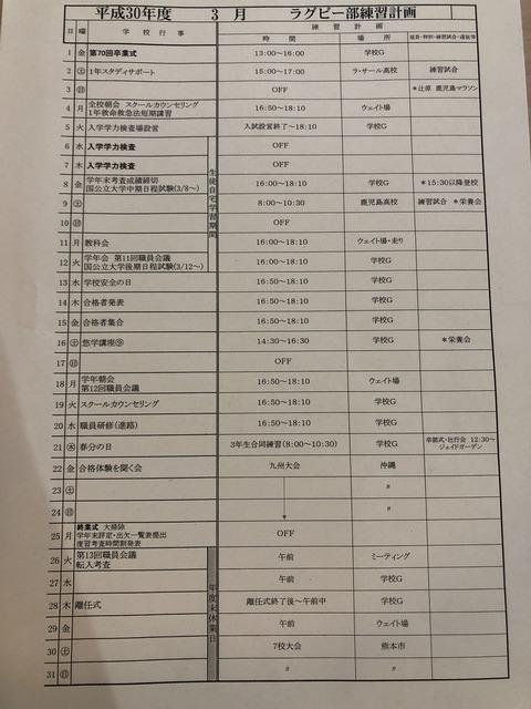 EBD3C21F-18DF-47D7-A297-C0687C9C05CC