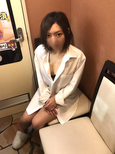 ☆NEWFACE☆街で見かけるミニでロリな素人お姉さん‼ 【るかChan 24歳】