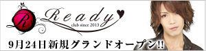 con_ready