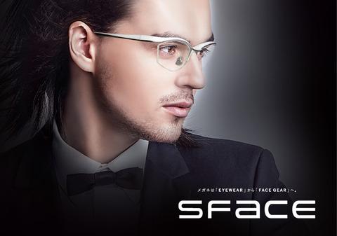 sface01