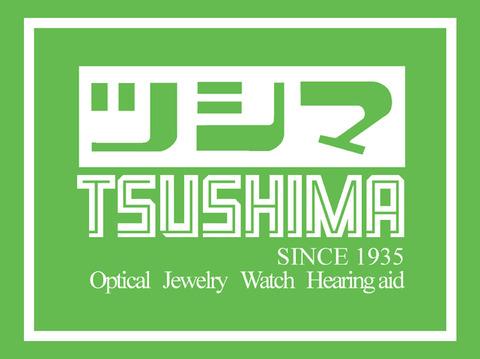 tsushima休業POP