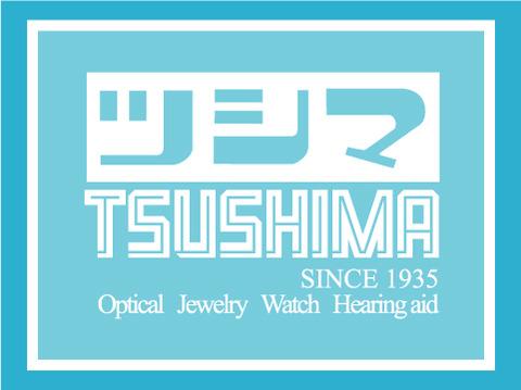 tsushima休業POP03