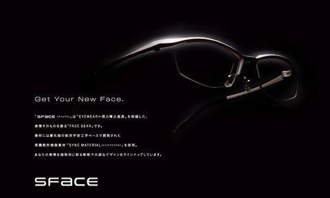 sface02