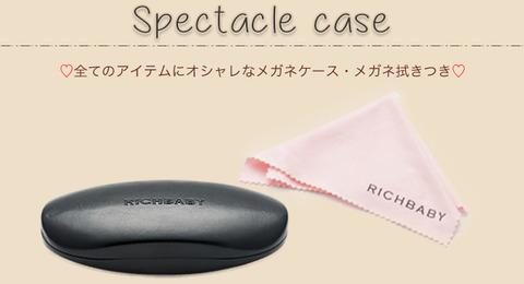 rb_case