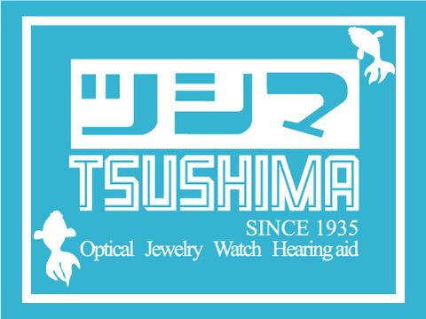 tsushima休業POP201608