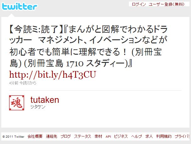 imayomi_twitter
