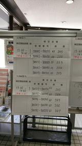 H29.6.18 漢検1級検定会場案内