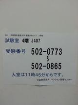 J号館 4階J407