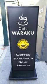 Cafe WARAKU