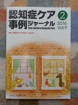 ǧ�ξɥ������㥸�㡼�ʥ�2��2016 vol.9