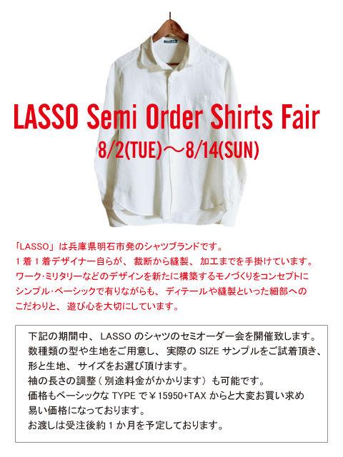 LASSO-FAIR-DM