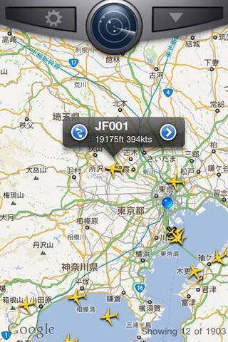 野田総理訪韓の政府専用機をキャッチ