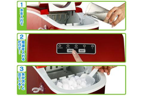 405新型 製氷機