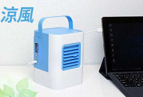 デスク用 USBミニ冷風扇(扇風機・ファン)