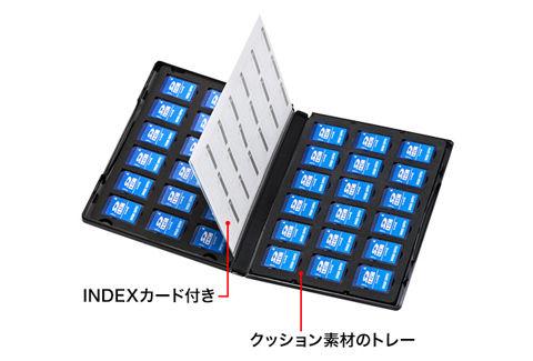 DVDトールケース型SDカード管理ケース 36枚収納
