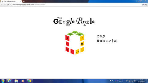 The Google Puzzle11