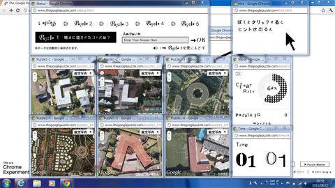 The Google Puzzle4