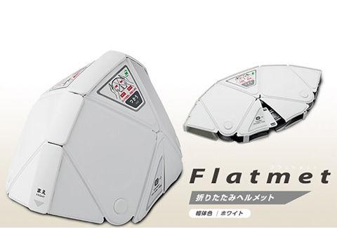 TSC-10 Flatmet フラットメット