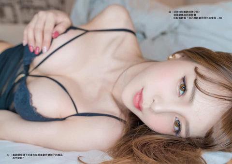 Abby 茲茲(yuweno)13