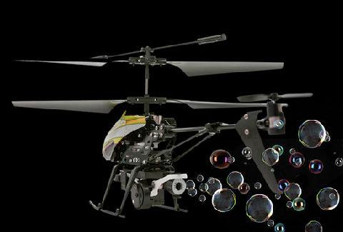 3ch シャボン玉噴出機能付赤外線ヘリ バブルマスター 3+1