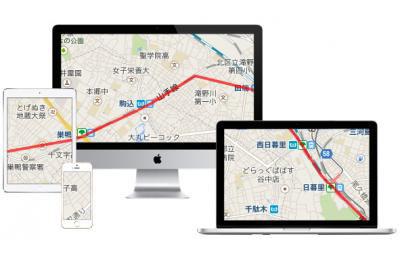 リアルタイム追跡型GPSロガー