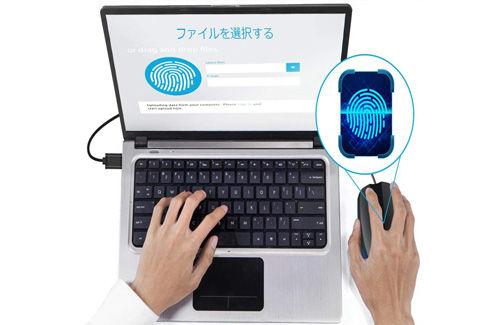 windows hello 対応 指紋認証マウス