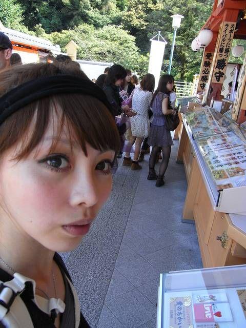 Shina Rin4