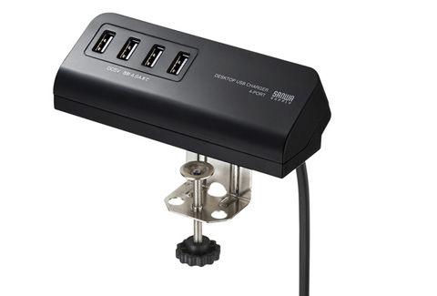 クランプ式USB充電器