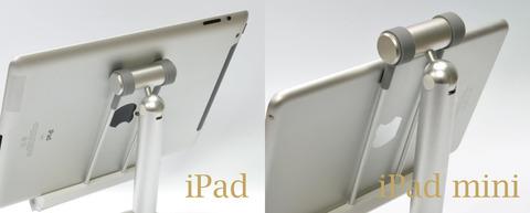 iPad全機種対応