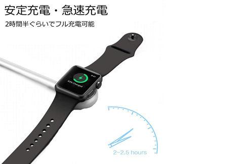 Apple watch充電ケーブル0.3m
