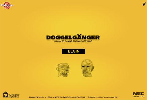 ドッゲルゲンガー