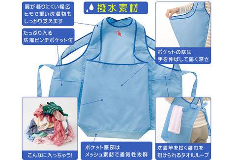 Kangaroo Laundry apron