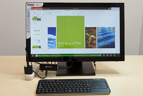 Windows10搭載MS-NH1-W10