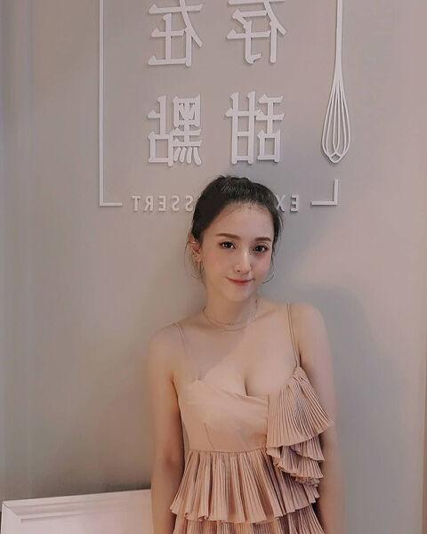 Wei Mo9