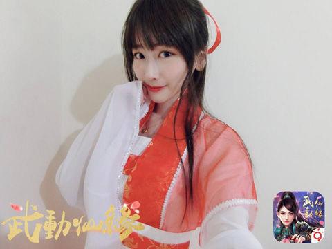 薇薇 weiwei13