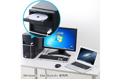 ドライブシェアケーブル KB-USB-DRS