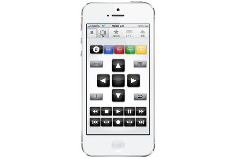 専用アプリで家電製品の集中コントロール