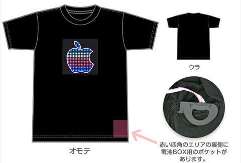 光るTシャツ アップル