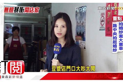 Maggie Kuo4