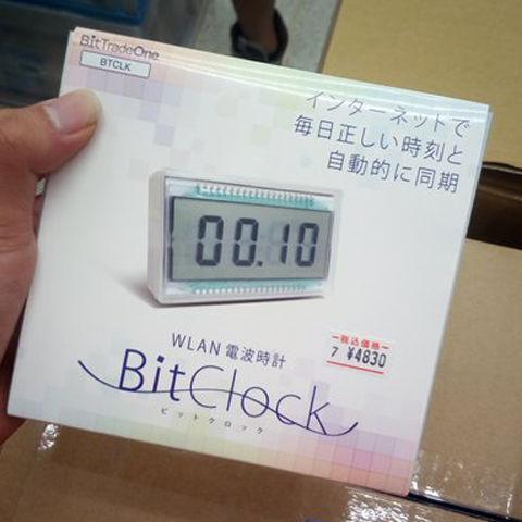 BitClock BTCLK