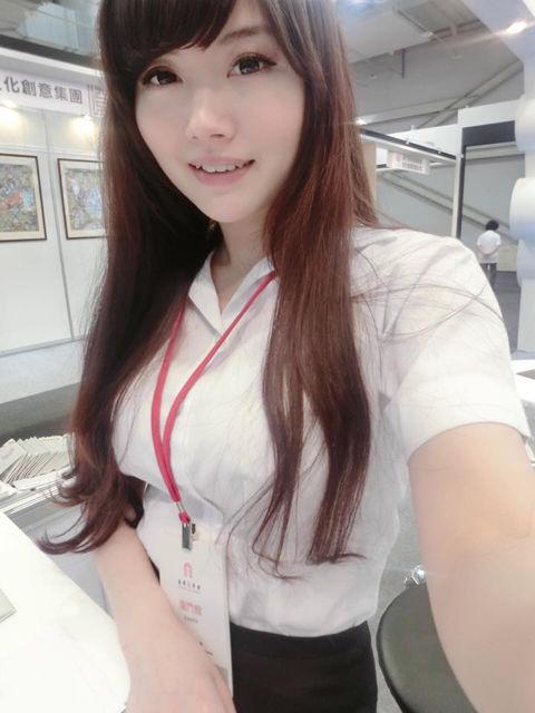 Ines11