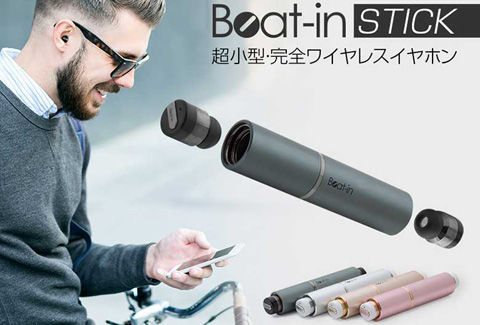 Beat-in Stick