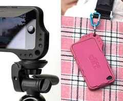DiffCase iPhone 4:4S Case with Tripod Mounts