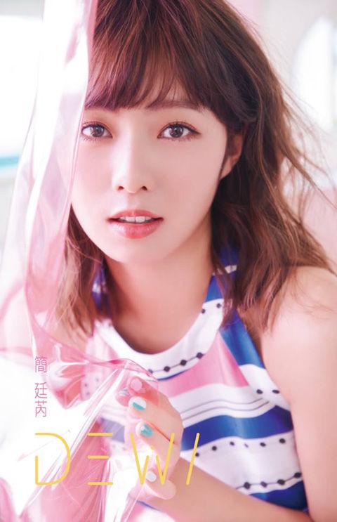 簡廷芮 Dewi Chien3